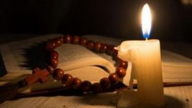 Молитвеник / Каноник