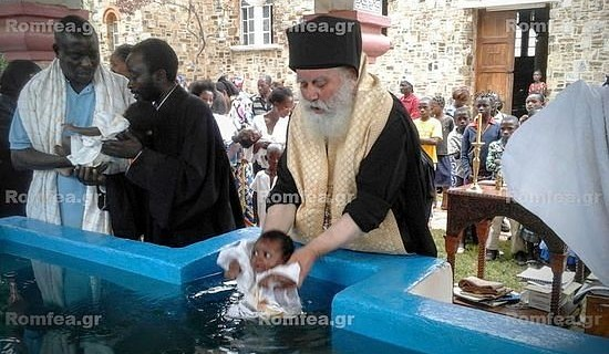 Саборно крштење у Конгу