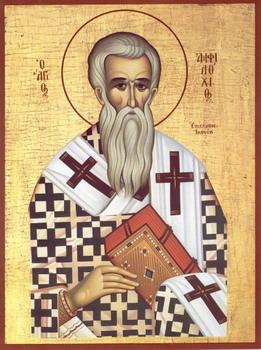 1123_SvetiAmfilohijeEpiskopIkonijski