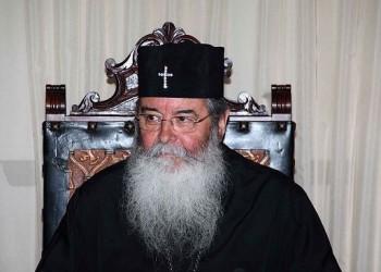 Грчки митрополит: Ми сад исламизујемо своју земљу