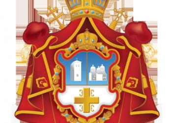 СПЦ предлаже одлагање црквеног сабора на Криту