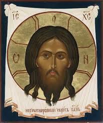 16. август по јулијанском календару