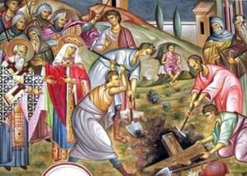 14. септембар по јулијанском календару
