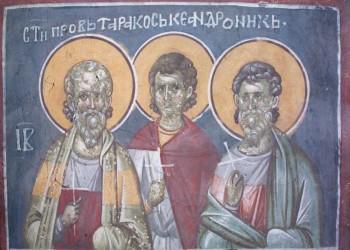 12. октобар по јулијанском календару