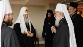 Лондонски сусрет српског и руског патријарха
