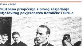У Загребу се одржава други радни састанак мешовите комисије СПЦ и Римокатоличке цркве о Степинцу