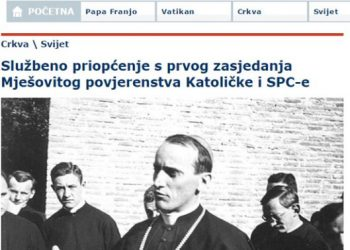U Zagrebu se održava drugi radni sastanak mešovite komisije SPC i Rimokatoličke crkve o Stepincu