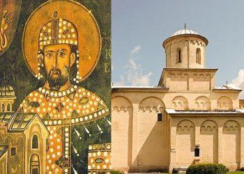 Храм Светог Ахилија прославља 720 година постојања