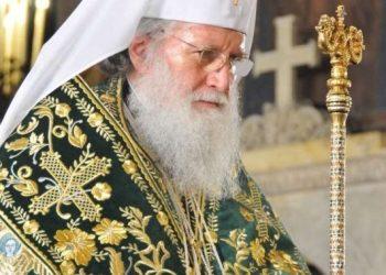 патријарх Неофит