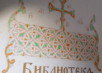 Riznica Hilandara bogatija za jedinstvenu rukopisnu knjigu