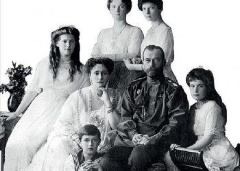Ближи се стогодишњица погубљења царске породице