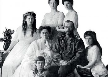 Bliži se stogodišnjica pogubljenja carske porodice