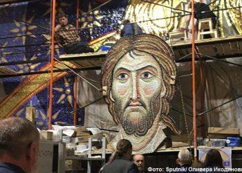 Митрополит Амфилохије: Мозаике за храм Светог Саве ретко ко може данас да направи