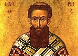 Приступ Светог Григорија Паламе Светом Писму