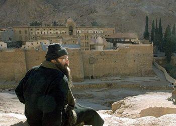Na Sinaju napadnut Manastir Svete Katarine, ima žrtava