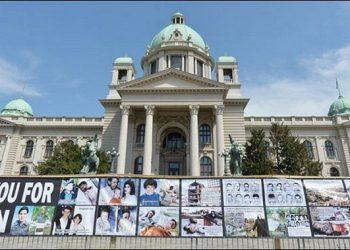 """Поново постављен """"Зид плача"""" испред Дома Народне Скупштине"""