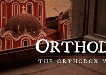 Otvoreno pismo Atonskih monaha u kojem se traži hitno sazivanje sednice Kinota Svete Gore povodom odluka sabora na Kritu