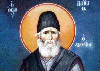 Приводи се крају изградња прве цркве на Светој Гори посвећене старцу Пајсију