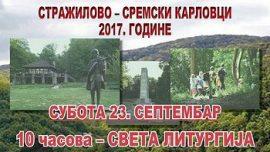 Sabor pravoslavne omladine u Sremskim Karlovcima