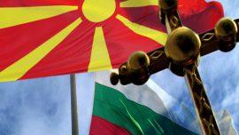 Bugarska pravoslavna crkva prihvatila da lobira autokefalnost nepriznate MPC