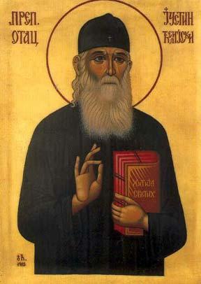 Православна Црква и екуменизам