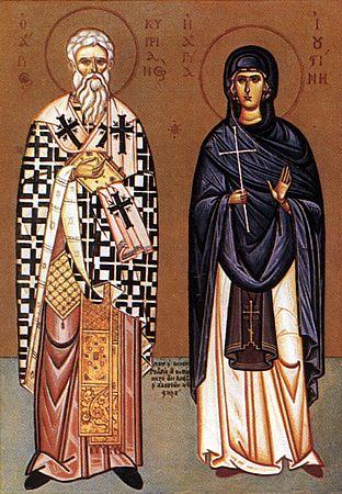 Sveti Mučenici Kiprijan i Justina