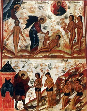 Стварање Адама и Еве и Изгнање из Раја