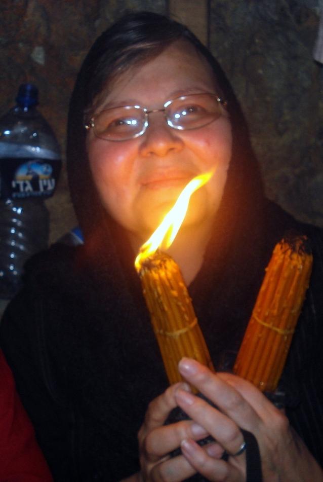У заштиту благодатног огња