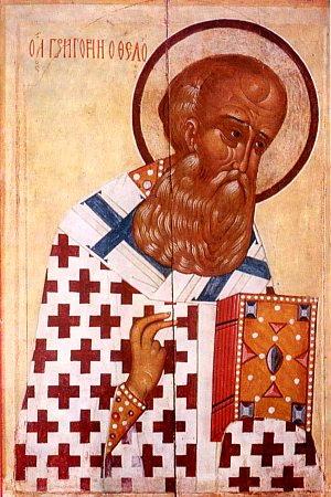 Слово 43. надгробно Василију, архиепископу кесарије кападокијске