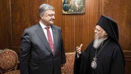 Цариградска патријаршија неће дати аутокефалност украјинским расколницима