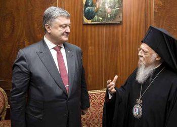 Carigradska patrijaršija neće dati autokefalnost ukrajinskim raskolnicima