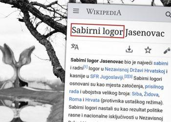 Na hrvatskoj Vikipediji tvrde da je Jasenovac bio tek sabirni i radni logor, ali ne samo u NDH nego i u SFRJ
