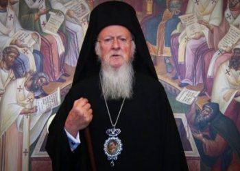 Vaseljenski patrijarh Vartolomej: Uskoro ću dati autokefalnost ukrajinskoj crkvi