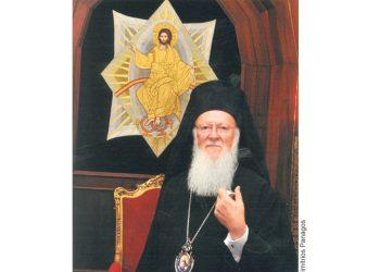 """Patrijarh Vartolomej: Nisam """"istočni papa"""""""