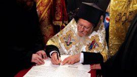 Цариградски патријарх не признаје Кијеву статус патријаршије, али се не одриче ни своје јурисдикције над њим