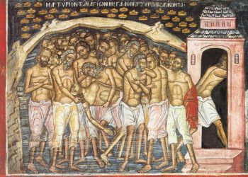 Живот са Христом – Беседа на дан Светих четрдесет мученика Севастијских