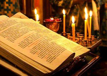 Како направити своје молитвено правило?