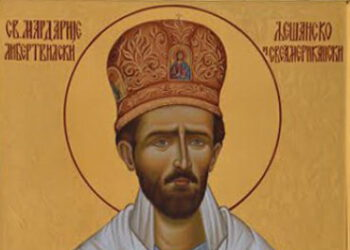 Свети Мардаријe љешанско-либертивилски и свеамерикански – служба и акатист