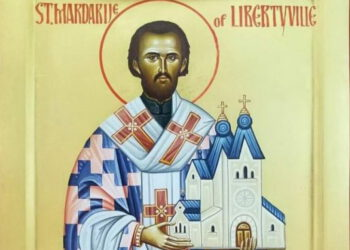 Sveti Mardarije lješansko-libertivilski i sveamerikanski – prva struna svetosavsko-kosovskog zaveta u Americi i Kanadi