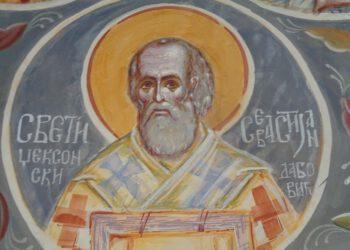 Свети Севастијан санфранцишки и џексонски – служба и акатист